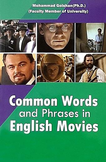 Common Words and Phrases in English Movies، (واژهها و عبارات رایج در فیلمهای انگلیسی)، دکتر محمد گلشن، انتشارات نخبگان فردا