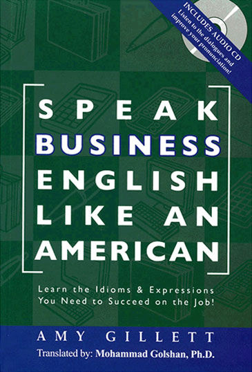 انگلیسی تجاری را مثل یک آمریکایی صحبت کنید، (Speak Business English Like an American)، امی جیلت (Amy Gillett)، دکتر محمد گلشن، نشر نخبگان فردا
