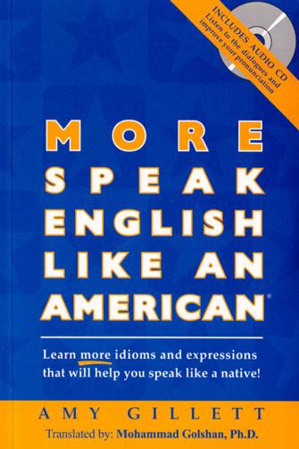 بیشتر انگلیسی را مثل یک آمریکایی صحبت کنید (MORE SPEAK ENGLISH LIKE AN AMERICAN)، Amy Gillett، دکتر محمد گلشن