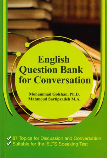 کتاب ( بانک سوالات انگلیسی برای مکالمه ) English Question Bank for Conversation، محمد گلشن، محمود سرتیپ زاده